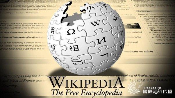 基于系统化创建维基百科指南